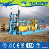 Земснаряд всасывания земснаряда/двигателя всасывания песка 8 дюймов для сбывания