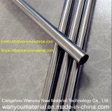 建物のための競争のステンレス鋼の管