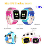Relógio do GPS dos miúdos com tecla do SOS e ranhura para cartão de SIM (D15)