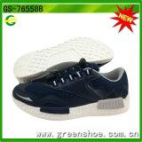Madame populaire neuve Flat Sneakers de femmes