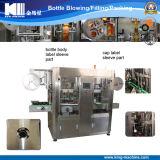ばね/ミネラル/純粋で/明確な水びん詰めにする機械