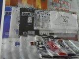 مصنع عمليّة بيع صنع وفقا لطلب الزّبون [كمبوستبل] [إبي] [د2و] [بلا] [كرن سترش] 100% [أإكسو] قابل للتفسّخ حيويّا بلاستيكيّة [ت-شيرت] حقائب