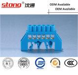 Stong Bc1-3 시리즈 공통로 단말기