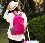 マルチFoldable旅行袋