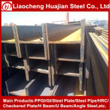 Fascio strutturale di profilo H del acciaio al carbonio nel prezzo di fabbrica