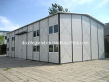 ISO Ecnomic Modular House, Home, Building 또는 Container House (DG5-034)