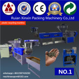 Réutilisation de l'animal familier de machine réutilisant prix de réutilisation en plastique de machine de machine le bon