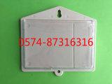 Taper à U 13.5*12cm la carte matérielle magnétique d'entrepôt de carte mémoire de carte avec des numéros