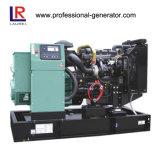 генератор 7kw 9kVA электрический тепловозный