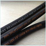 철강선은 강화한 고무에 의하여 덮은 유압 고무 호스 (SAE100 R1-1-1/4)를 땋았다