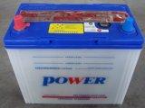 N45 12V45ah secan la batería de coche de plomo cargada del almacenaje