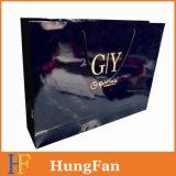 ロゴの中国の自身の製造者が付いているカスタマイズされた環境に優しいショッピング・バッグ