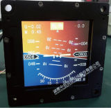"3.0 "" schroffes Airborne TFT LCD Display für Military"