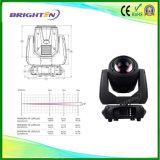段階LEDの移動ヘッドのための極度のパフォーマンス230Wビームライト