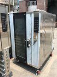 Four de convection de gaz de plateaux de Homphon 10 avec le contrôleur de micro-ordinateur pour les affaires (WFC-10QH)