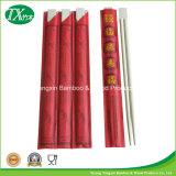 Bamboo палочка венчания с открытой бумажной втулкой