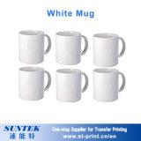 taza en blanco blanca de cerámica de la magia de la taza de Porelain de la taza de la sublimación 11oz