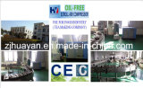 Очень Quiet Oil Free Scroll Air Compressor с Ce