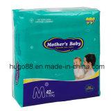Qualitäts-Baby-Windel-bestenfalls Preis von der China-Fabrik (DB. BD-251)
