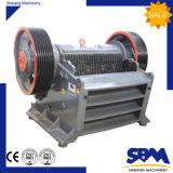 Máquina machacante de piedra de la máquina de la piedra caliza de la capacidad grande pequeña/de la trituradora de quijada