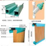 Refrigerador de ar evaporativo, equipamento das aves domésticas, cortina molhada