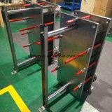 Gesundheitlicher AISI304/AISI316L Platten-Rahmen und Platten-Wärmetauscher ersetzen Alpha Laval