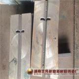 Barra resistente all'uso del colpo dei pezzi di ricambio di usura del frantumatore a urto
