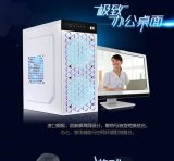 コンピュータ機械ボックス
