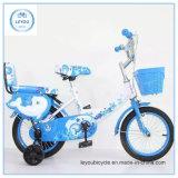 다채로운 자전거가 Ly C 019 좋은 자전거에 의하여 농담을 한다