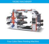 4つのカラーフレキソ印刷の印字機