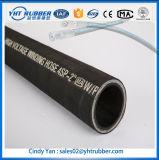 Boyau tressé en métal de fil de l'acier inoxydable 304
