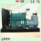125kVA Yuchai Dieselgenerierung mit elektrischem Generator