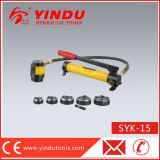 油圧穿孔器ドライバー(SYK-15)