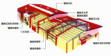 Entrepôt léger de structure métallique (QDSS-001)