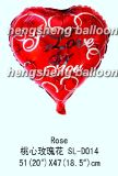 Воздушный шар гелия
