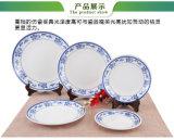 Plaque bleue de vaisselle de mélamine et blanche réglée de porcelaine de cuvettes de mode de porcelaine