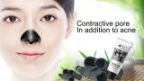 Горячее Sell Afy Suction Black Mask с Bamboo Charcoal Best Skin Care Blackhead Removal
