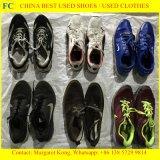 رخيصة رجل & سيّدة [أوسد] [سندلس] [سكند هند] مخزون أحذية ([فكد-005])