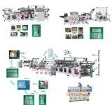 Luft-Spalte-Kissen-Beutel, der das Schweißen bildet Produktionszweig (SY-1200, bildet)
