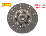 Disque d'embrayage pour les pièces JAC1025 / Cy4100q / Auto