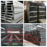 Viga de acero galvanizada de H/I en estructura