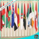 주문 국기 기치 또는 국가 기치