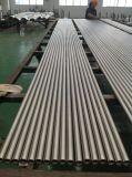 構築(TP317/317L)のためのステンレス鋼の管
