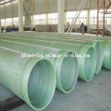GRP FRP圧力管の工場(GRPの管)