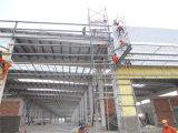 Entrepôt ou construction d'acier (ZY394)
