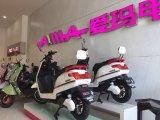 Самокат удобоподвижности миниого электрического самоката Китая горячий продавая Aima электрический
