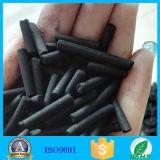 空気処置のための工場供給の石炭ベース円柱餌によって作動するカーボン