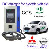 ChademoおよびCCS DCの電気手段充満端末