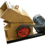 Pequeña trituradora de martillo para el machacamiento del carbón