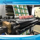 高速コピー用紙の印字機
